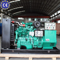 40kw electricity water cooled engine diesel genset