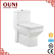 ON829 Fashion design square one piece wc toilet