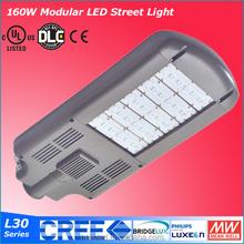 High power 50w 100w 150w led street light with high luminous