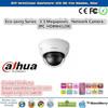 h.264 Dahua cctv camera Eco-savvy Series 1.3 Megapixels hd network outdoor ip camera IPC-HDBW4120E