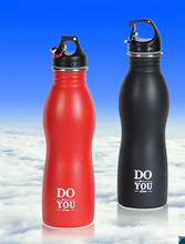 Bicycle Stainless Steel Water Sports Bottle