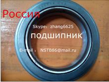 Clutch bearing 986714 C23 , 9588213 , 9588214 , 9588217