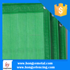 Different Color Plastic/Steel Building Safety Net For Falling Protection
