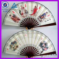 Custom Bamboo Products Wholesale Chinese Fans