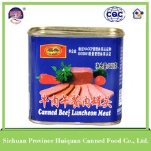 Top products hot selling new 2015 convenience canned food beef luncheon meat
