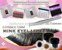Tweezers for 0.07mm Eyelash Extensions Accessories