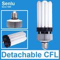 Lámpara fluorescente diurna con diseño compacto en U, de 6200 lúmenes y 100 W