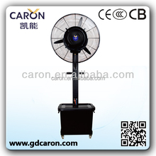 26 Inch Misting Stand/Wall Fan(lahore fan in pakistan)