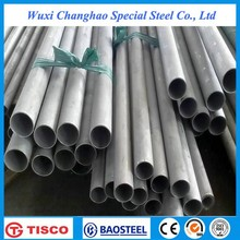 top quality seamless steel seamless pipe price