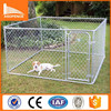 Alibaba hot sale new products chain link dog kennel panels