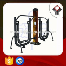 CY613 Air Walker Machines outdoor sporting