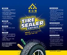 tire sealer tire sealant