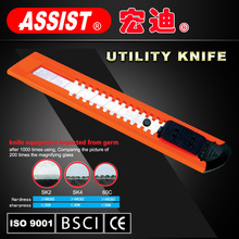 18mm utility knife, cutter safety plastic and abs case utility knife heavy duty plastic safety utility knife