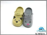 Animal shape cute design EVA kids garden clogs shoes