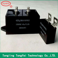 China manufactory TOFO resin Filled CBB16 pulsed capacitor for welding machine