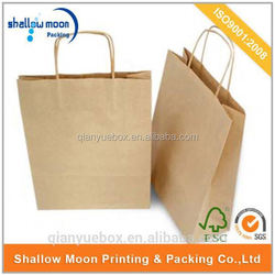 Printed logo packaging bag for suits