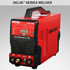1ph 220v portable welding machine tig aluminum