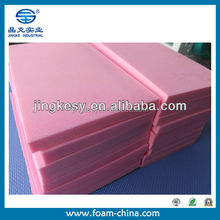 2015 high quality EPE foam sheet for Packaging building engineering thermal insulation epe foam materia l