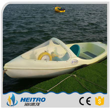 Good Supplier Kids And Adults Four-Seats Pedal Boat