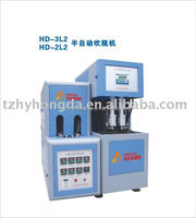 semi-automatic one blower one oven blowing machine for pet bottles