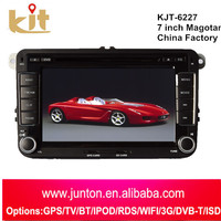 7inch 2 din universal portable car dvd stereo player low price