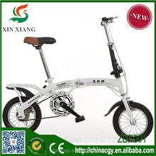 2015 China latest design folding bicycles kids folding bicycle wholesale 16''