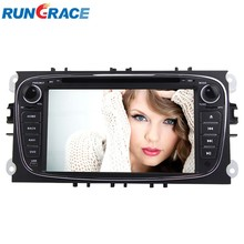 ford Mondeo car audio gps navigation