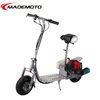 1.27HP 2-Stroke Engine Cylinder Scooter Pull Starting Scooter