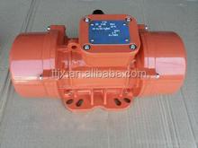 Concrete vibration table vibrator, S1 vibration motor, vibration motor price