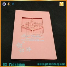 Laser cut holiday supplies paper love tree christmas invitations cards models