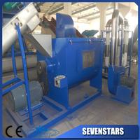 plastic washing plant/polyester film washing machine/plastic washing recycling machine