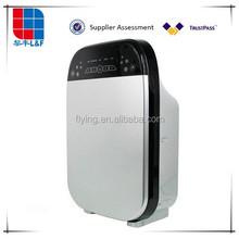 smart design electronic HEPA filter home air purifier