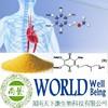 Hot sales Coenzyme Q10 98%/Nicotiana tabacum/Antitumor Free sample