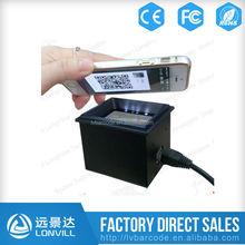 Embedded OEM Fast Reading Speed 2D QR Code Scanner for OTO Mobile Payment Kiosk