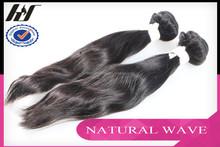 Hongyuan Supply 7a Grade Top Quality Brazilian Human Hair Same As Quality of The XBL Hair ,100% Pure Brazilian Hair