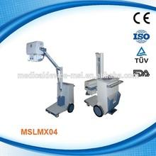 Dental x-ray precio Portable Dental x-ray precio MSLMX04H