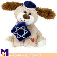 2015 new wholesale custom best made cute mini stuffed animals lifelike plush dog toy