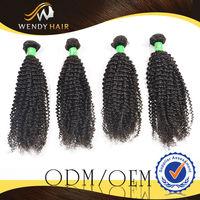 2014 New Arrival Weaving Natural Color Curl Top Selling brazilian hair bulk 30inch