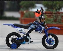 """motorcycle models baby bike/children motor cycle/12"""" wheels bike for kids"""