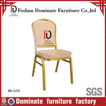 Bottom price unique relax restaurant dining chair