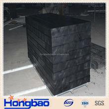High quality white uhmw polyethylene blocks,Hospital boron uhmw sheet/ OEM plastics block/PE supply