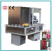 Machine Seal and Cut Plastic Soft Tubes/Ultrasonic Tube Sealing Machine for Cosmetic, Toothpaste