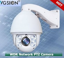 Hot selling Onvif H.264 IR LED IP Camera Day&Night 120m IR Range IP security outdoor 2mp 1080p 20x ir ptz speed dome
