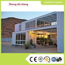 Two floor luxury house container made in China