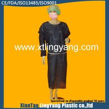 ISO13485 CE TUV approved high quality hospital use sterlization pouch packing medical and surgical gowns