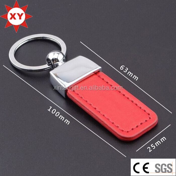 red leather keychain 09261.jpg
