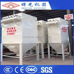 2015 professional design dust extraction