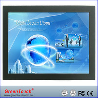 17 inch best price for open frame lcd monitor
