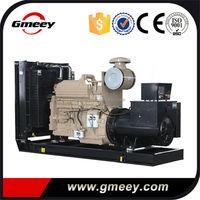 Gmeey Standby Power 600 kw 750 kva Diesel Generator Powered by Cummin