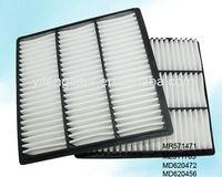 Air Filter MR571471 MD620456 MD620472 MZ311783 for Mitsubishi L200, L400 2.4 4x4 , Sigma, Pajero 3.0 V6